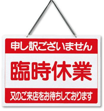 言語交換会お休みのお知らせ