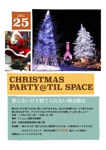 クリスマス会(日本語)