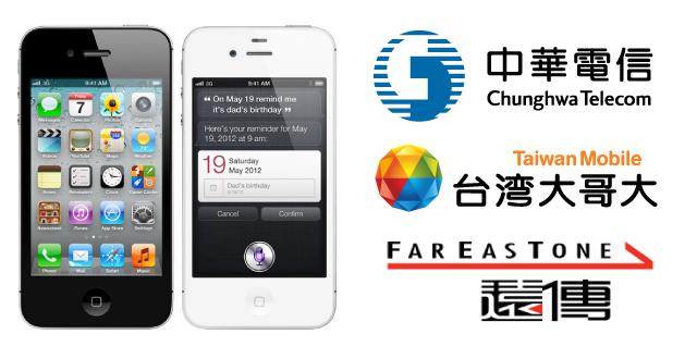 台湾3GプリペイドSIMカード各社比較表