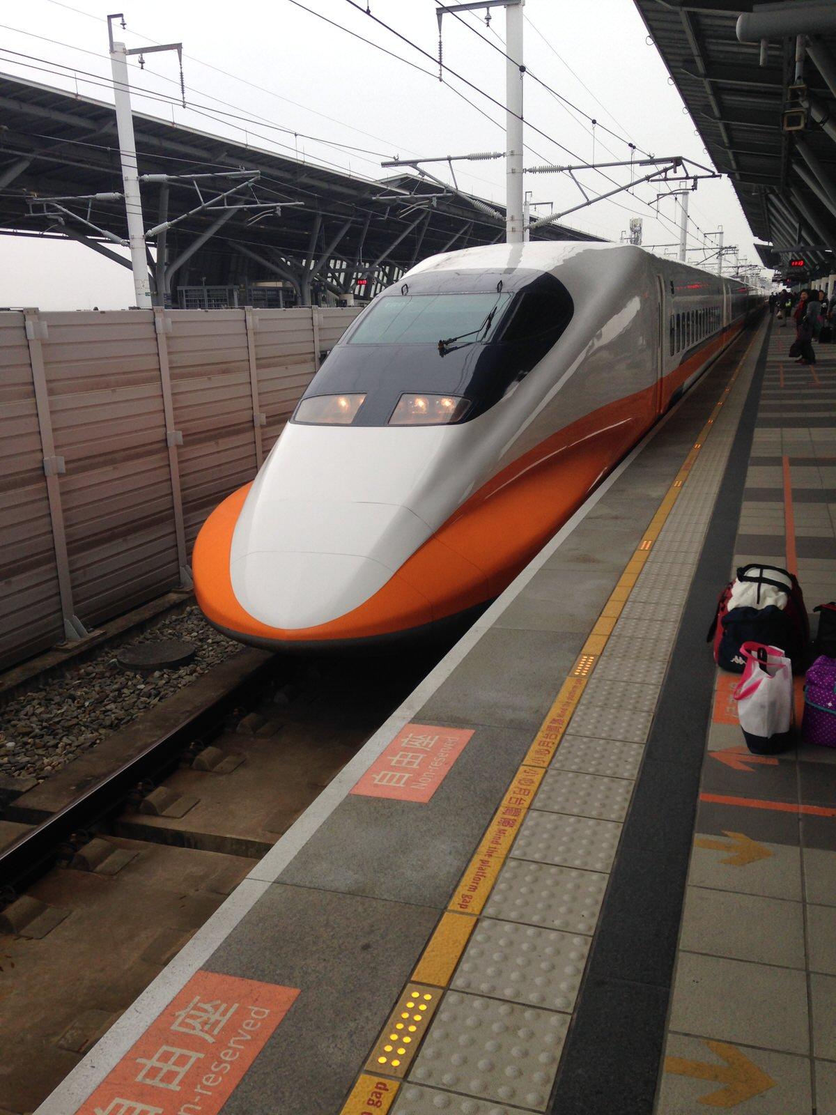桃園空港から台南への行き方(新幹線編)