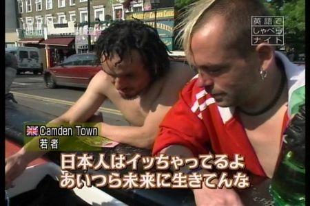 日本人は変態? /日本人是變態嗎?