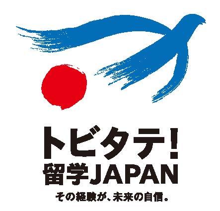 推薦日本短期留學