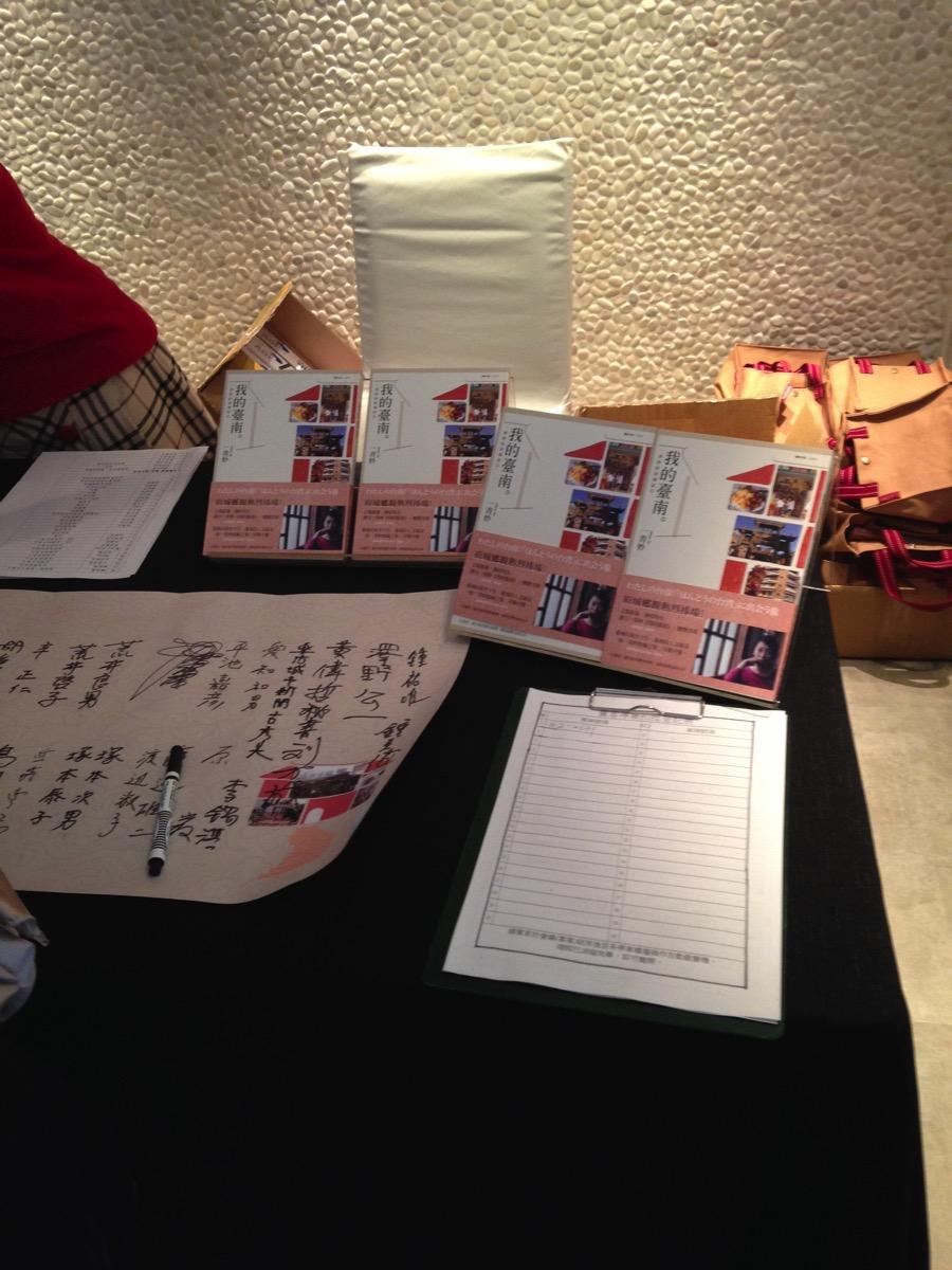 「我的台南」新書発表会