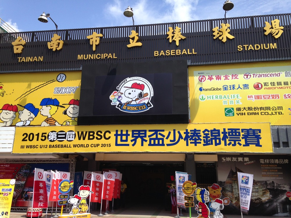 日本/台湾の野球用語(言語交換会)
