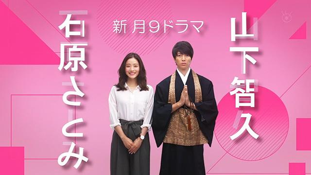 台湾/日本の和尚さんの違い(言語交換会)