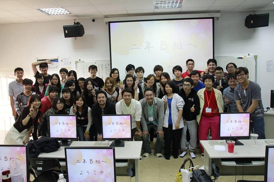 台湾/日本のイマドキの大学生