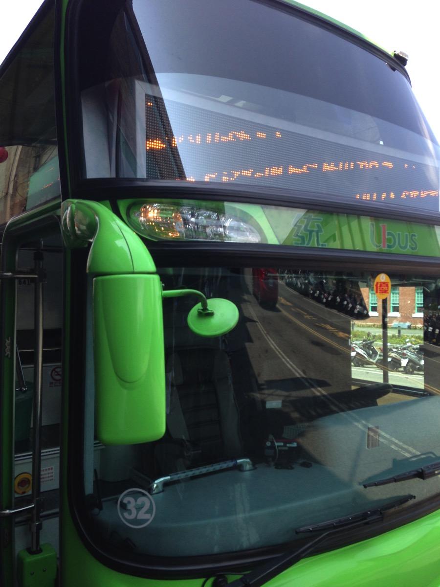 桃園空港から台南への行き方(バス編)
