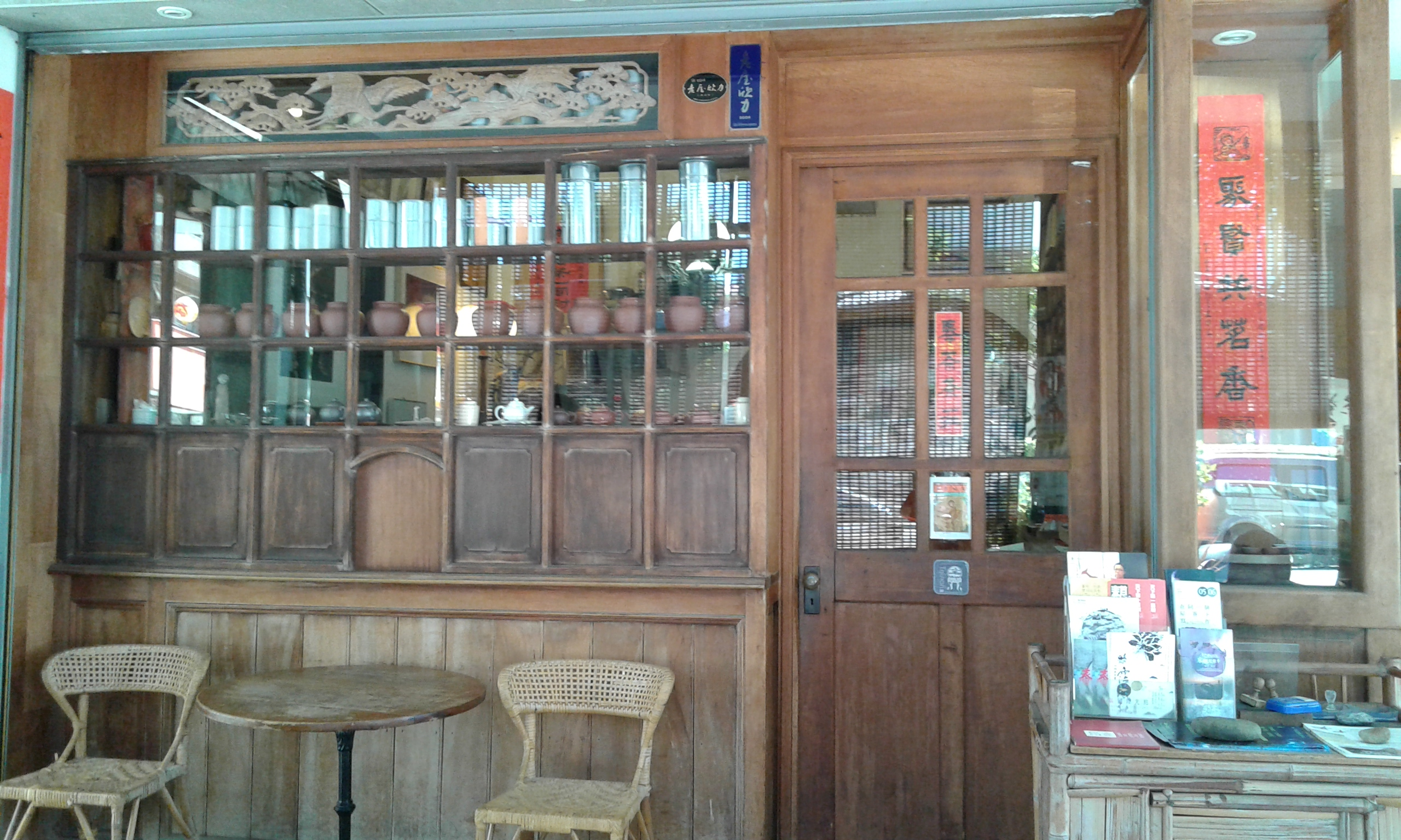 台南でお茶を買うならどこがオススメ?