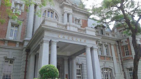 モダンなレンガ造りの博物館!台南の国立台湾文学館に行こう