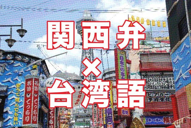読み書き言語交換会(5月31日(二))