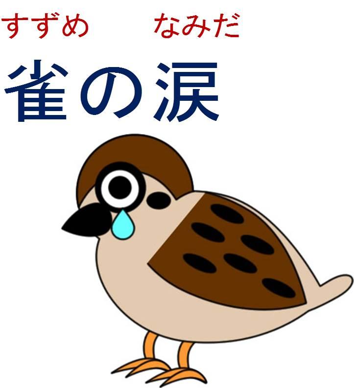 日台語言交流會6月14日(二)