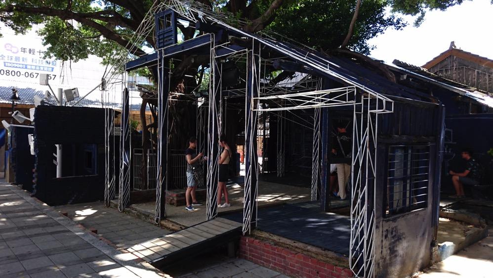 3D的房子??!藍晒圖文創園區