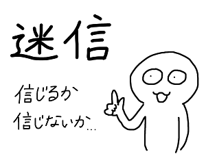 日台語言交流會7月2日(六)
