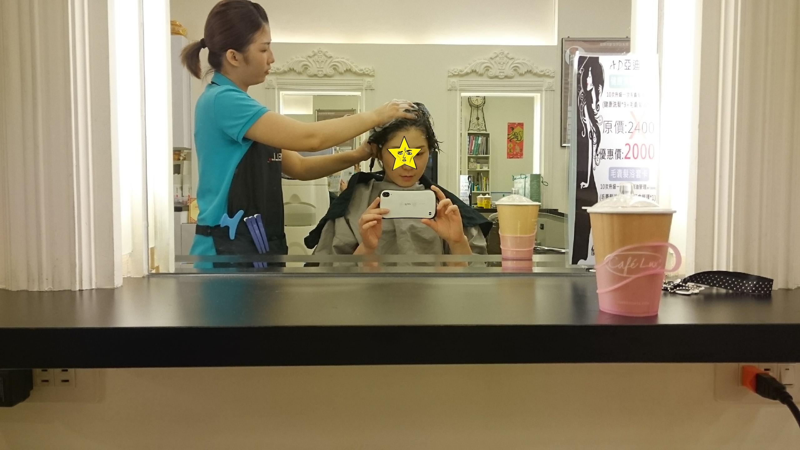 私、台湾で髪を切る 我在台灣剪頭髮