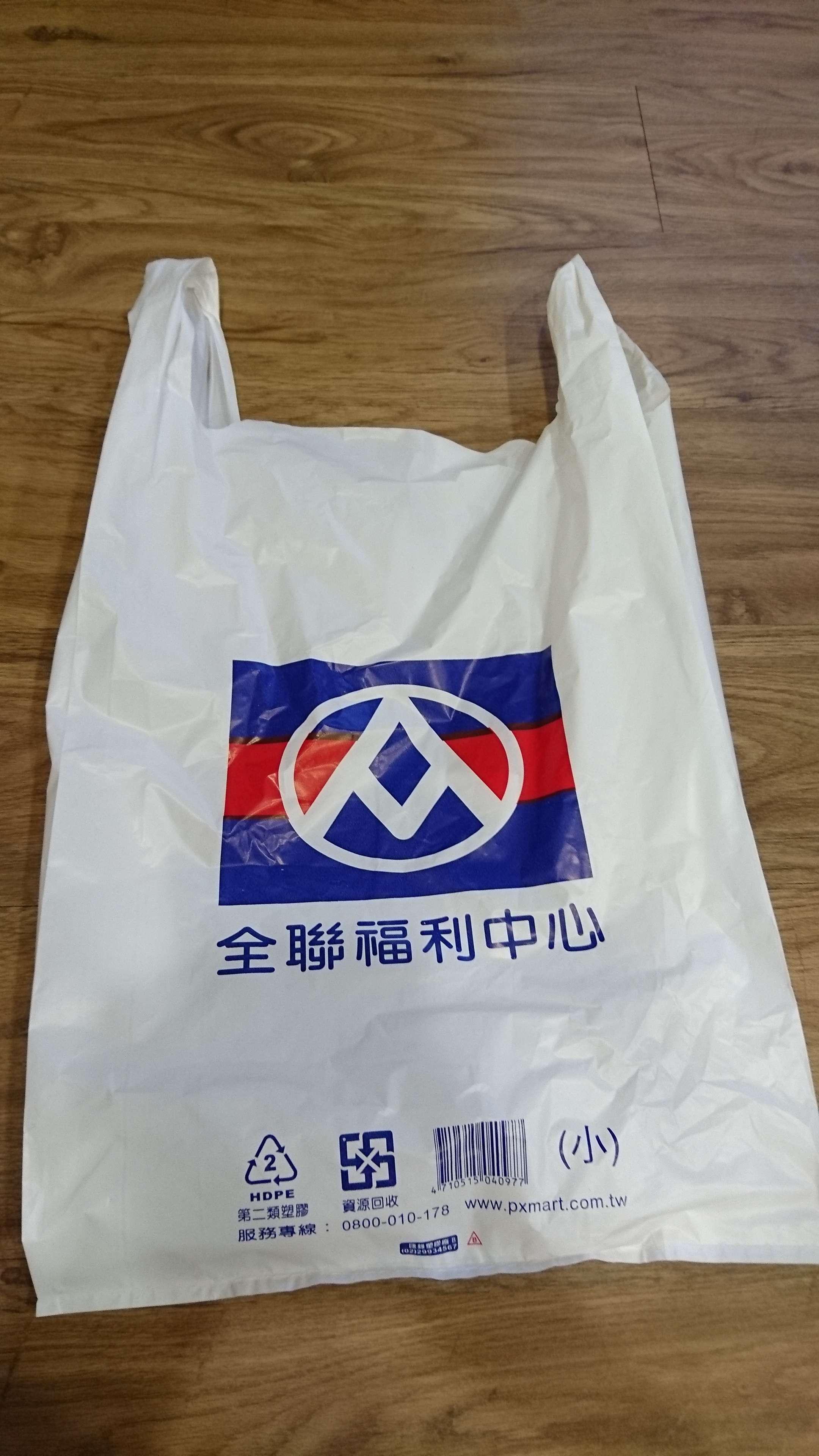 台湾の買い物もマイバックが必須 在台灣買東西也要自備購物袋