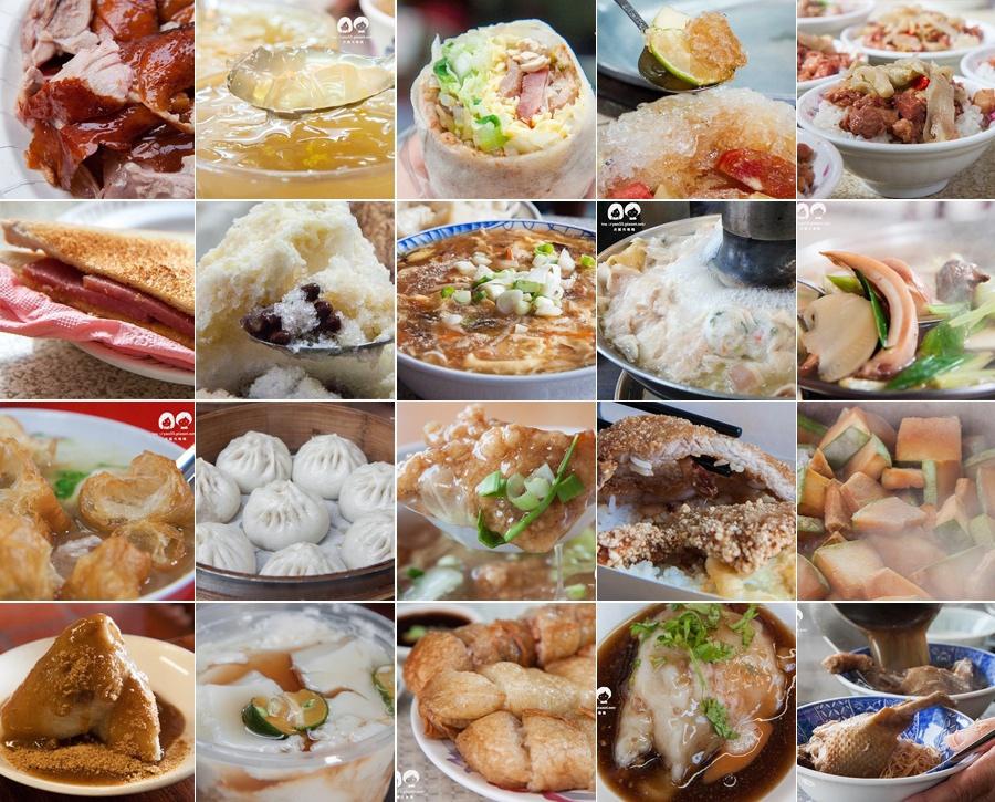 【 語言交流會】台湾と日本の小吃best10