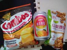 台湾のわさびについて   關於台灣的芥末「哇沙米」
