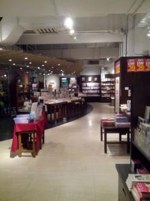 台南の書店 台南的書店