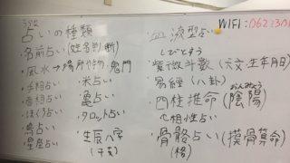 8/17 交流会報告