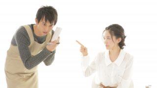 日台交流會4月12日(四)