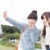 日台交流會6月28日(四)