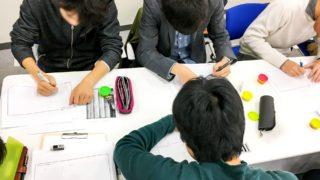 2018年暑期大學生日本文化交流工讀募集