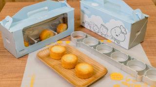 10月20日(六) 奇美鳳梨酥體驗製作・パイナップルケーキ作り体験