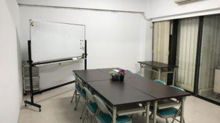台南日本語家庭教師募集!