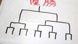 日台交流會(+迷你遊戲)3月17日(日)