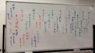 大家一起來創作川柳!(4/18交流會的報告)