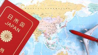 招募台南的寄宿家庭(2019年9~11月)
