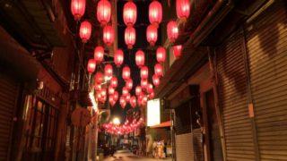 台南的約會地點/台南のデートコース考察(9月19日交流会報告)
