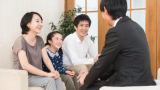 募集!3/25-28期間的寄宿家庭(日本大學生)