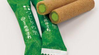 定價9折!京都祇園辻利的美食